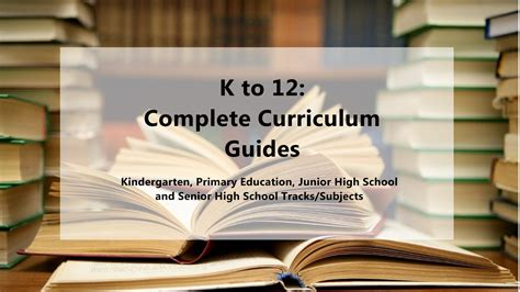 Complete Curriculum Guides (cg) 2017