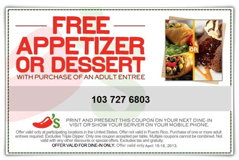 31753 Free Dessert Coupon Chilis chili s free appetizer or dessert with entree purchase