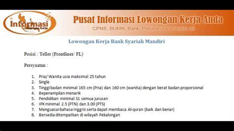 lowongan kerja bank mandiri syariah youtube