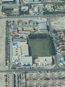 english college dubai wikipedia
