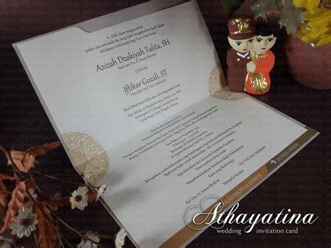 undangan pernikahan samara  percetakan banjarmasin