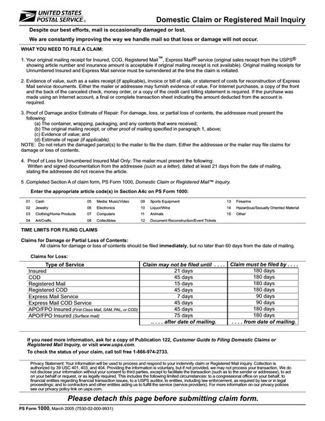 usps form 1000 claim for loss or damage pdf