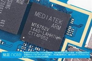 Meizu M1 Note Teardown