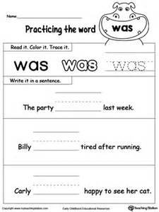 learning sight word into