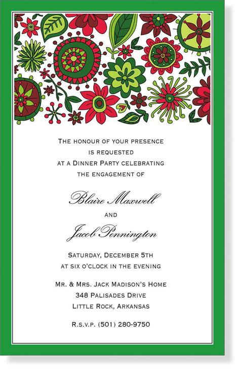 sample christmas party invitations