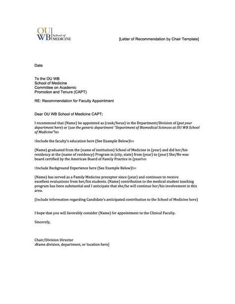 letter of recommendation templates letter of recommendation template doliquid 23060
