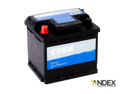 batterie 12v 44ah battery 12v 45ah centra plus cb454 akumulatory car batteries centra centra plus