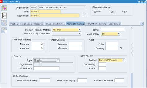 oracle masterminds adc automatic document creation