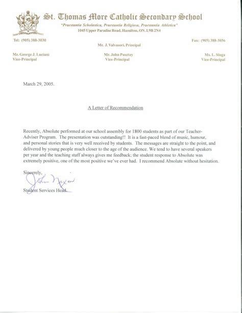 short letter  recommendation short