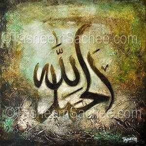 Islamic Art, Contemporary Posters, Gifts and Calligraphy