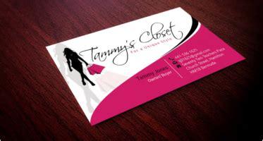 boutique business card designs  template