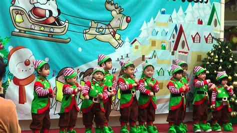 think international kindergarten concert 2012 270 | maxresdefault