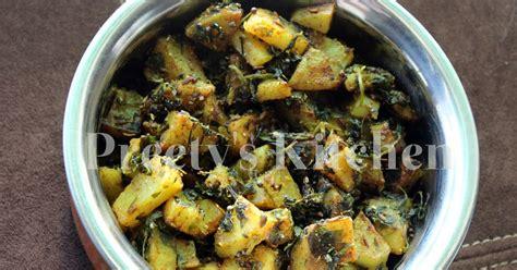 preetys kitchen aloo methi sabzi potato  fenugreek