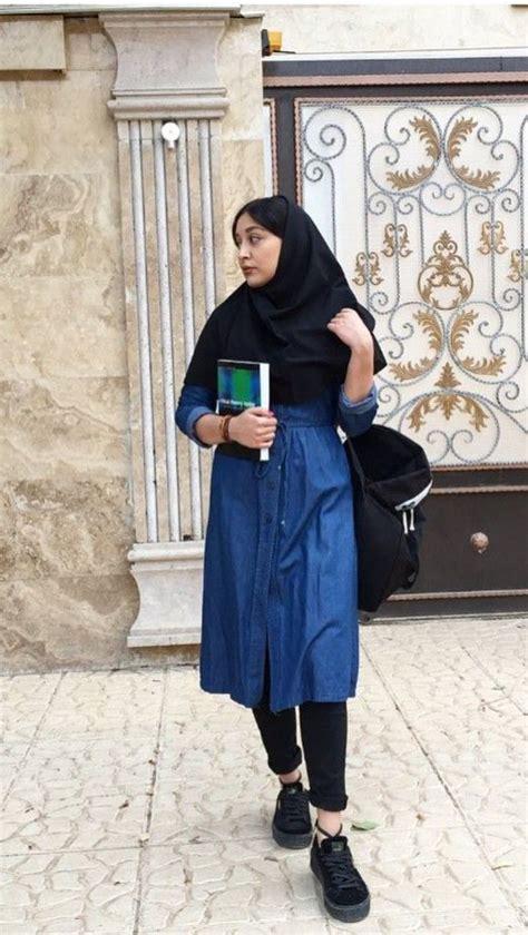 tp asprt danshjo dkhtranh astal danshjo dkhtranh iranian women fashion student fashion