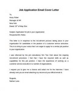 Same Cover Letter Same Cover Letters