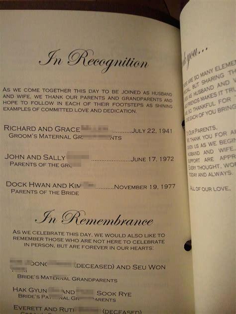 memory ls for deceased memorials for deceased loved ones just b cause