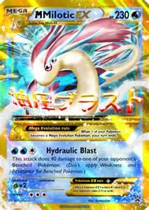 post printable pokemon cards mega ex