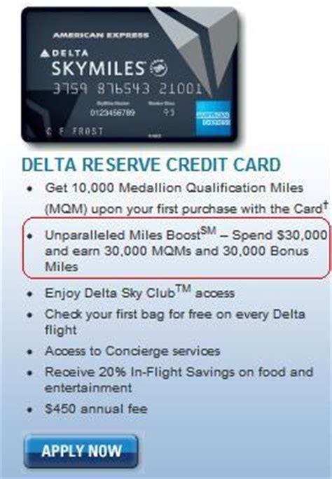delta reserve credit card mqm bonus points miles martinis