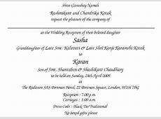 Indian wedding reception cards Shaadi