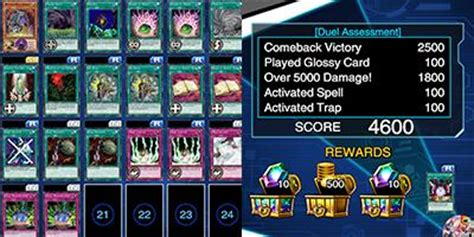 five headed deck duel links cerberus deck to farm pegasus lvl 40 yugioh duel links