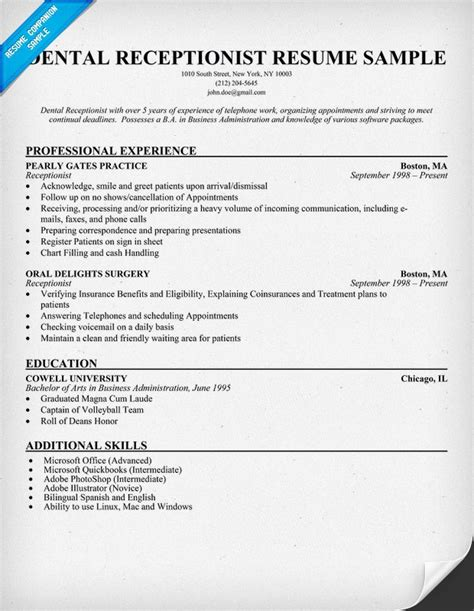 resume objective exles receptionist position