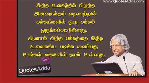 abdul kalam quotes  tamil abdul kalam kavithaigal youtube