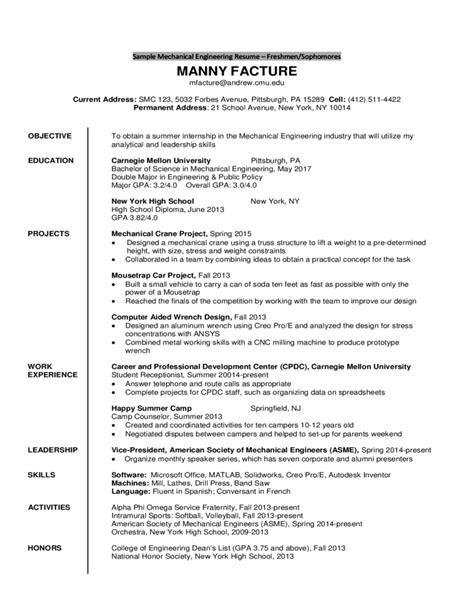 sle mechanical engineering resume freshmen sophomores