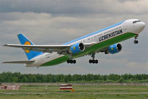 Uzbekistan Airways   Tumblr