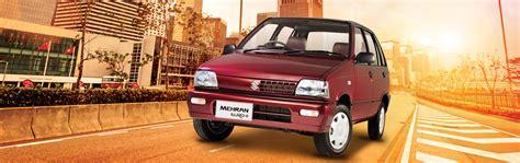 Pak Suzuki Motors by Pak Suzuki Motors Abad Impremedia Net