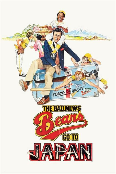 bad news bears   japan