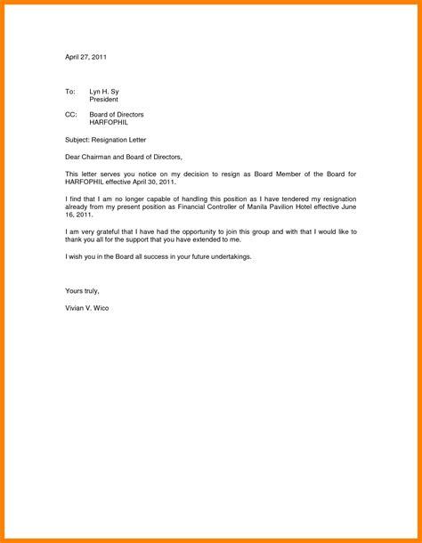 board member resignation letter samples resignition