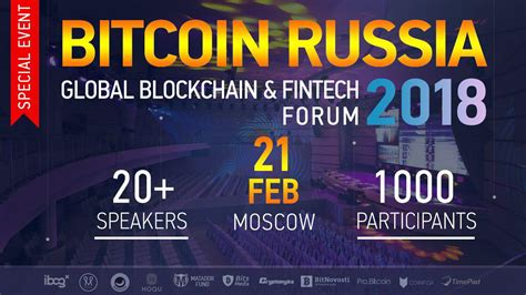 Russia (formerly known as the soviet union) is home to a quickly growing cohort of bitcoin enthusiasts. На форуме Bitcoin Russia 2018 соберётся свыше 1000 ...