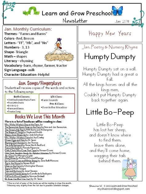 preschool resources for parents 25 best ideas about preschool newsletter on 431