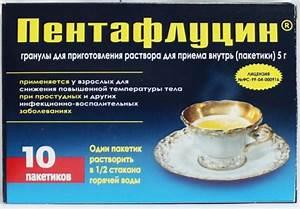 Недорогой препарат для печени