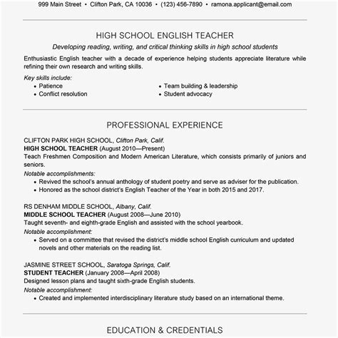 sample resume  teachers  experience