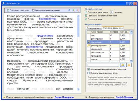 опера мини 4 3 скачать онлайн веб браузерный портал