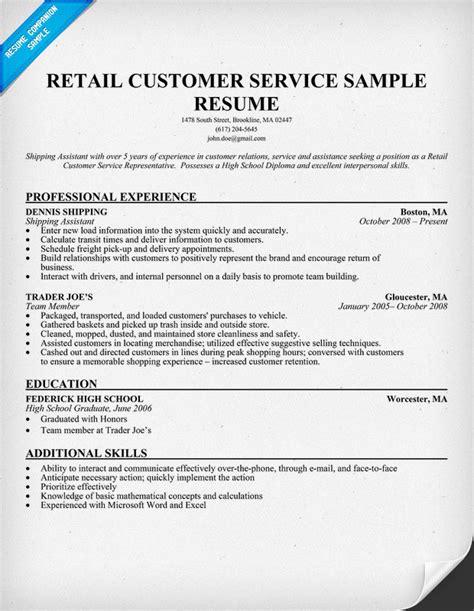 customer service cv sample customer service resume examples