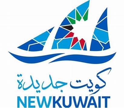 Kuwait Kw Moj 3x Slider Gov Government