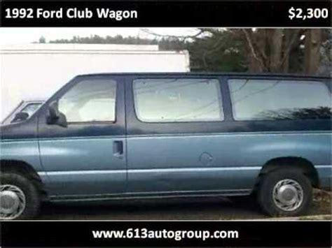manual repair autos 1992 ford club wagon engine control 1992 ford club wagon problems online manuals and repair information