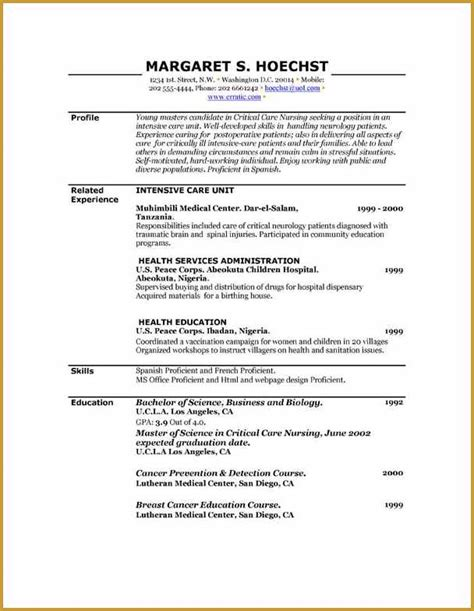 Fillable Federal Resume Template by Cancer Biologist Resume