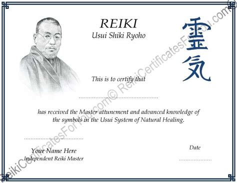 Reiki Level 1 Certificate Template by Reiki Certificates For You
