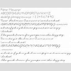 The Palmer Method Of Business Writing The Whole Original Book On Handwriting, Online At Archive