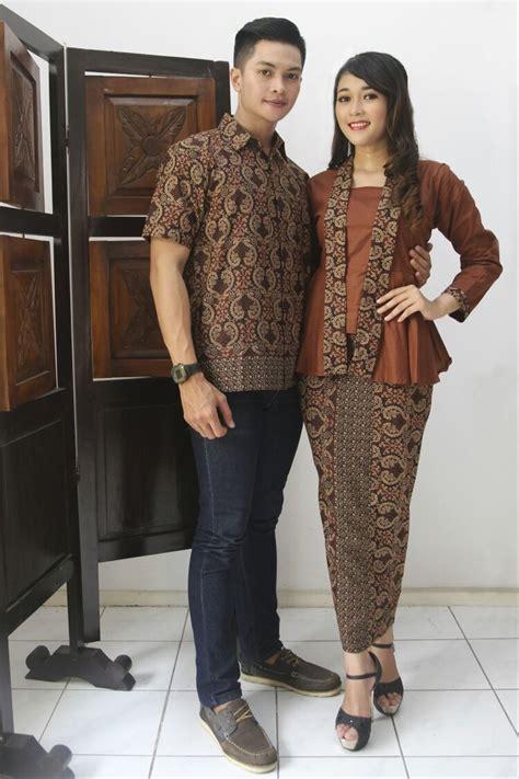 jual srb kutubaru coklat  lapak fahmi batik solo fahmi