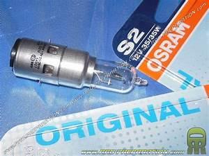 Ampoule De Phare : ampoule de phare ba20d s2 osram original feu avant lampe 12v 35 35w ~ Gottalentnigeria.com Avis de Voitures