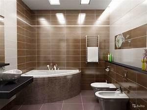 Luminaire De Salle De Bain : salle de bain comment choisir le bon clairage ~ Dailycaller-alerts.com Idées de Décoration
