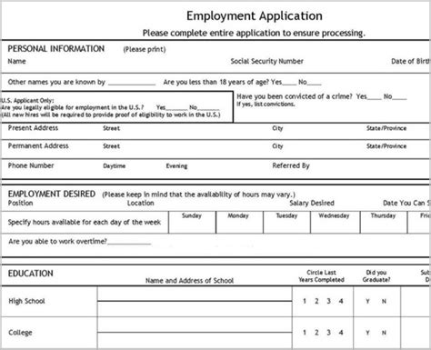 free printable application for employment template free printable application pdf application resume exles yllb34kp3q