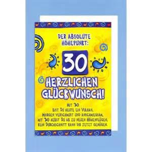 60 hochzeitstag glã ckwã nsche lustige geburtstag karte in grußkarte kaufen sie zum günstigsten preis ein mit shopwahl de