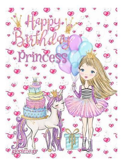 Birthday Happy Princess Giortazo Gr κοινοποιήστε