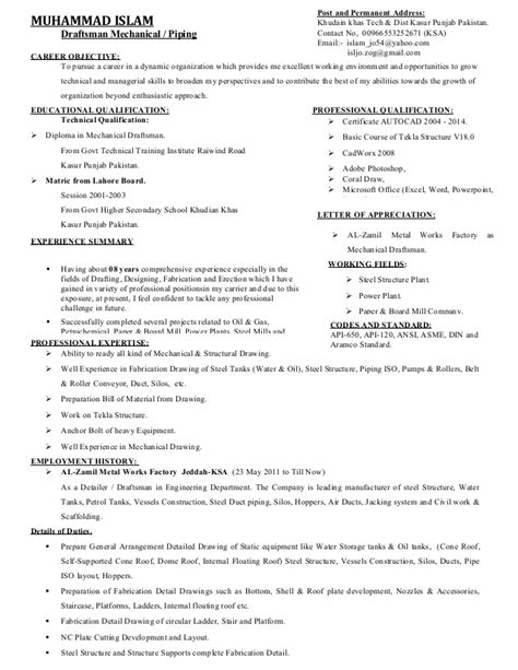 Draftsman Resume Objective by Cad Resume