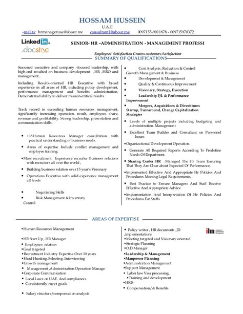 Hr Business Consultant Resume by Resume Hr Manager Consultant Mba 18 Years